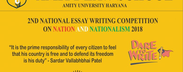 Result - 2nd National Essay Writing Competition on Nation and Nationalism 2018