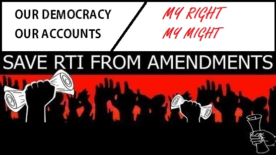 RTI (Amendment) Bill 2018