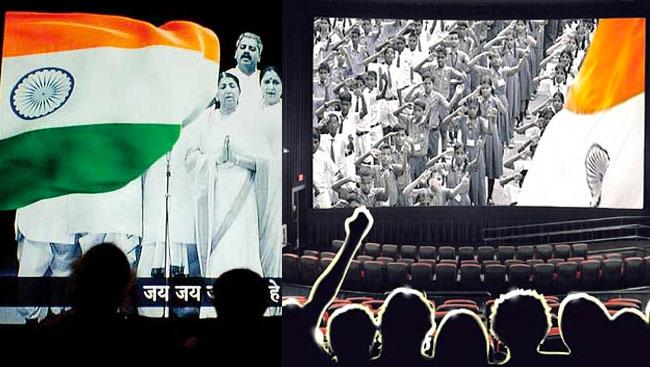 National anthem case
