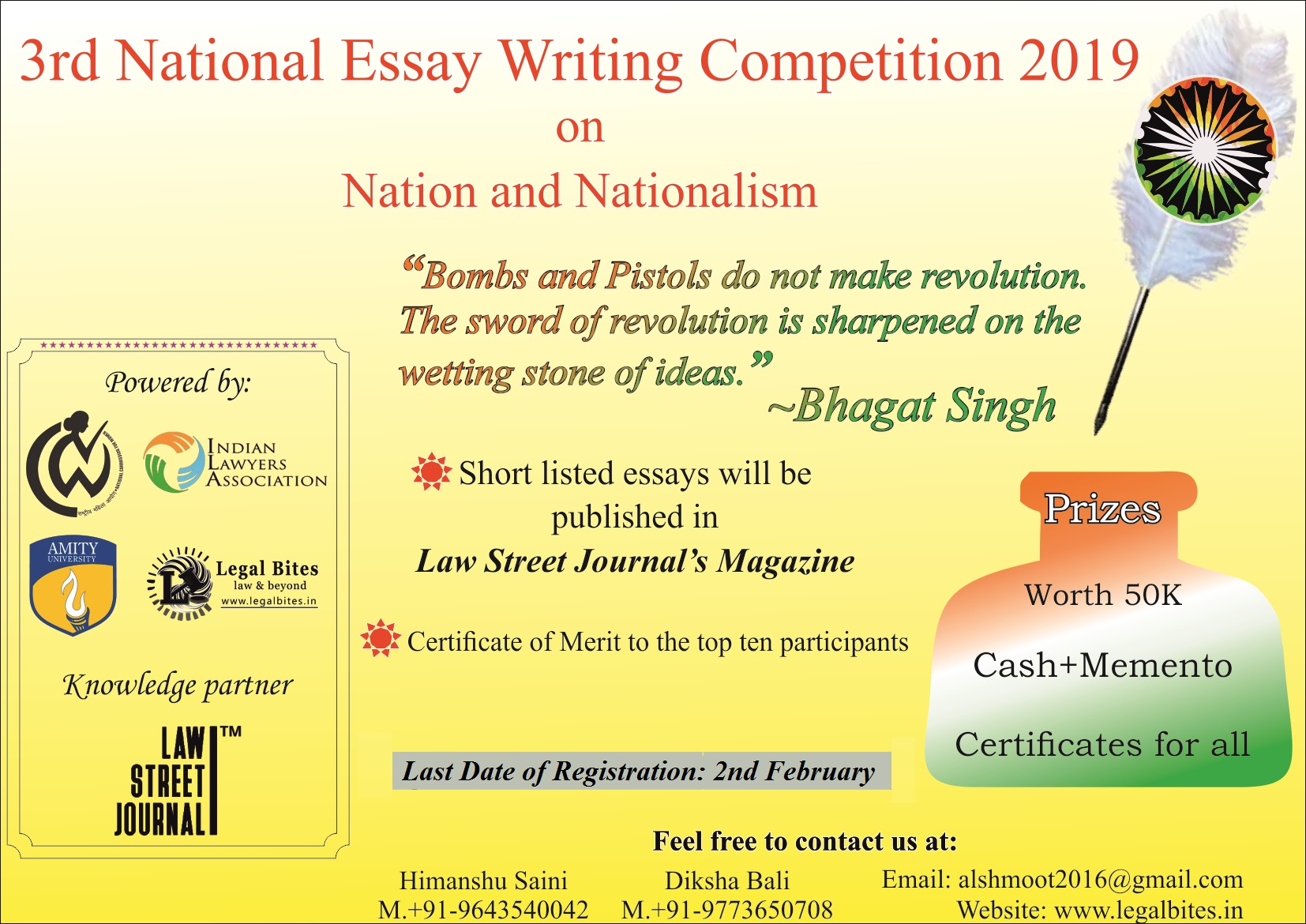 3rd National Essay Writing Competition on Nation and Nationalism, 2019