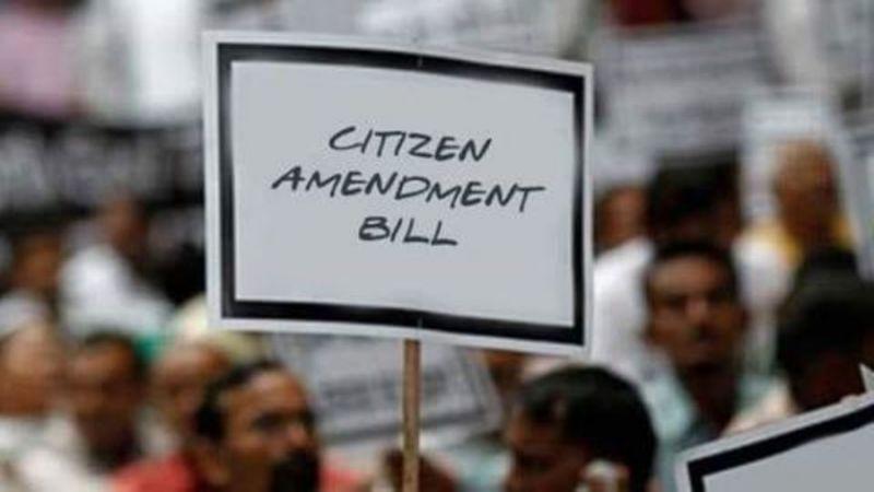 Citizenship Amendment Bill Concept –Is it Anti Secular