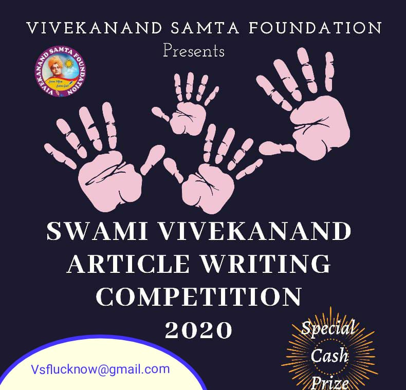 Swami Vivekanand Article Writing Competition 2020