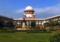 Supreme Court: Composition,