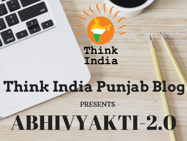 Call for Blogs Abhivyakti 2.0