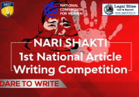 NARI SHAKTI 1st National Article Writing Competition 2020