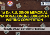 1st Dr. R.U. Singh Memorial National Judgement Writing Competition