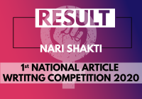 Result NARI SHAKTI 1st National Article Writing Competition