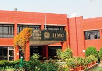 IIMC Entrance Exam Notification: Journalism, an Excellent Career Choice after Law