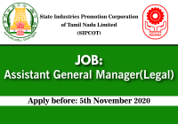JOB: Assistant General Manager(Legal) at SIPCOT-State Industries Promotion Corporation of Tamil Nadu Limited