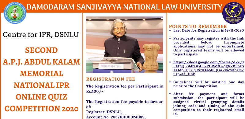 2nd A.P.J. Abdul Kalam Memorial National IPR Online Quiz Competition 2020 DSNLU