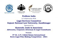 5th Dr. A P J Abdul Kalam International Socio-Legal Film Making Competition 2021
