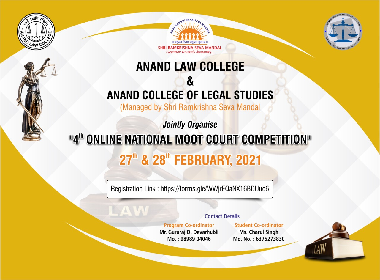 4th Online National Moot Court Competition 2021 | Anand Law College