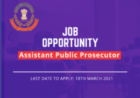 JOB: Assistant Public Prosecutor CBI | Central Bureau of Investigation