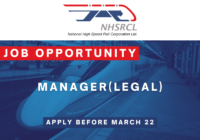 JOB: Manager (Legal)   National High Speed Rail Corporation Limited