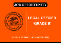 JOB: Legal Officer in Grade B | Reserve Bank of India