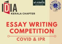 IDIA Kerala Chapter presents Essay Writing