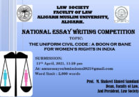 National Essay Writing Competition | Law Society, Faculty of Law, Aligarh Muslim University