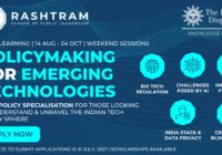 Policymaking for Emerging Technologies