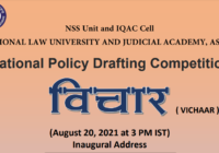 National Policy Drafting Competition - विचार (VICHAAR) | NLU Assam